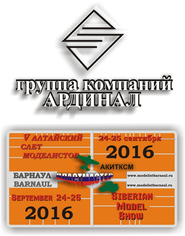 http://modelistbarnaul.ru/_fr/3/2844277.jpg