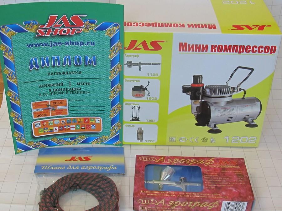 http://modelistbarnaul.ru/_fr/3/3857479.jpg