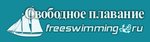 freeswimming.ru